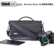 thinkTank 創意坦克 Mirrorless Mover 25i 側背 相機包 (MM661)