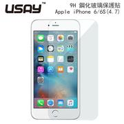 【USAY】iPhone 6/6S 4.7鋼化玻璃保護貼  iPhone 6/6S 4.7