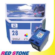RED STONE for HP C8728A環保墨水匣(彩色) NO.28