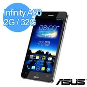 ASUS PadFone Infinity A80 智慧型手機 (2G/32G)