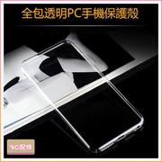三星 A7 17版 S8 華為 mate9 pro 小米 5S OPPO R9 R9S A59 PLUS 透明 手機殼