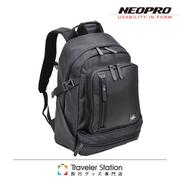 《Traveler Station》NEOPRO 日本機能PC後背電腦包-黑色