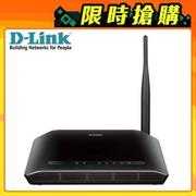 D-Link 友訊 DIR-600M Wireless N150 無線路由器