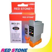 RED STONE for CANON BCI-21C墨水匣(彩色)