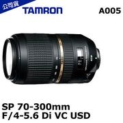 【夜殺】Tamron SP 70-300mm F4-5.6 Di VC USD A005 俊毅公司貨