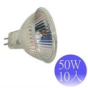 【順合】12V/50W MR16 HALOGEN 杯燈(10入)