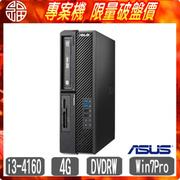 【阿福3C】華碩 ASUS H81 商用電腦【intel Core i3-4160 4G 1TB DVD-RW WIN7Pro】