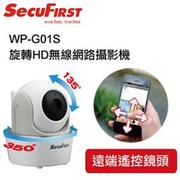 SecuFirst WP-G01S 旋轉 HD 攝影機