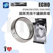 美國 Master Series超屌男孩不銹鋼屌環 ECHO Stainless Steel Cock Ring