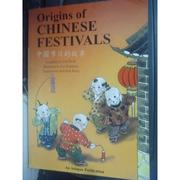 【書寶二手書T3/宗教_IJB】Origins Of Chinese Festivals_Goh Pei Ki