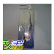 Panasonic 沖牙頭 沖頭 兩入裝 (DJ10-A , EW-DJ40 適用) EW-1211, EW0955W for Oral Irrigator_A123dd