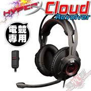 PC PARTY  金士頓  KINGSTON HyperX Cloud Revolver 耳機麥克風