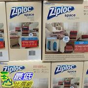 [105限時限量促銷] ZIPLOC SPACE BAG 12PC STORAGE BAG COMBO SET 真空收納袋 12入 _C985843