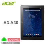 【32G】ACER ICONIA Tab 10 WIFI/藍(A3-A30-1375)