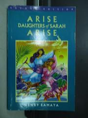 【書寶二手書T3/原文小說_NAC】Arise Daughters of sarah Arise_1991