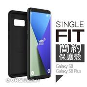 VRSdesign S8 / S8 Plus SINGLE FIT 簡約背蓋保護殼