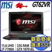 【資訊展破盤】MSI 微星 GT62VR 7RE-292TW i7-7700HQ/GTX1070獨顯/512G+1TB