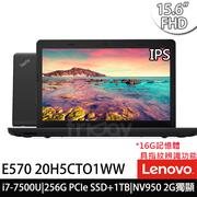 【領券再折 Lenovo 聯想】Thinkpad E570 20H5CTO1WW i7-7500/15.6吋
