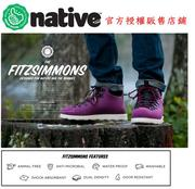 NATIVE  SHOES - FITZSIMMONS - (motown purple)