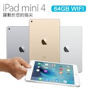 Apple iPad mini4  64G B WIFI 平板電腦