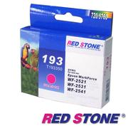 RED STONE for EPSON T193/T193350墨水匣(紅色)