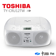TOSHIBA CD/MP3/FM收音機/USB 手提音響 TY-CRU12TW純白色
