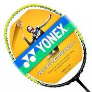 【H.Y SPORT】YONEX(YY)NANORAY SPEED NR-SP羽球拍(送穿線/送止滑握把皮) 免運
