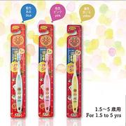 Kids' Toothbrush【Made in Japan】 ANPANMAN  (for 1.5〜5 yrs old)   LION 日本 獅王