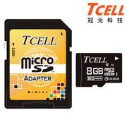 TCELL冠元 MicroSDHC UHS-I 8GB 80MB/s高速記憶卡 Class10