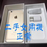 自售空機iPhone 6plus64G 女用中古手機iPhone 6plus 買就送圖片中10件配件 買一送十