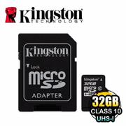 金士頓 Kingston MicroSDHC UHS-1 Class10 32GB 記憶卡(SDC10G2/32GB)