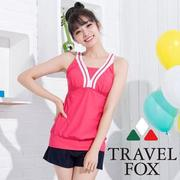 夏之戀Travel Fox   甜美款長版三件式泳衣 C15717