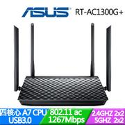 ASUS 華碩 RT-AC58U ( RT-AC1300G PLUS ) 雙頻 Wireless-AC1300 分享器