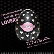 飛機杯 日本TENGA EGG-001L LOVERS 怦然心動 自慰蛋 心型花紋設計