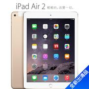 iPad Air 2 64G LTE 金【全新出清品】-OUTLET福利館-myfone購物