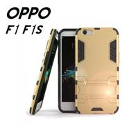 OPPO F1/F1S 全包邊鋼鐵俠支架手機殼(六色)【COPPO3】