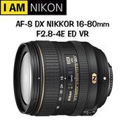 NIKON AF-S DX 16-80mm F2.8-4E ED VR (公司貨) -送NIKON NC FILTER 72mm 保護鏡