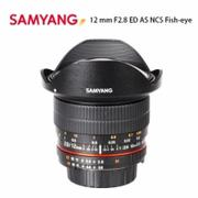 【SAMYANG 三陽】12mm F2.8 ED AS NCS Fisheye 全片幅 魚眼 鏡頭 AE NIKON(正成公司貨)