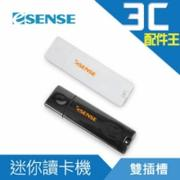 Esense C2A SD/T-FLASH 迷你讀卡機 SDXC SDHC