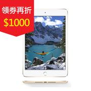【領券折1000 APPLE】iPad Mini 4 WiFi 128G 金