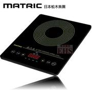 日本松木MATRIC-Super Slim 時尚變頻電磁爐MG-IC1201