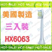 ~原裝進口~ Philips HX6063 鑽石標準刷頭 ( HX9332/HX9352/HX9342/HX9382/HX6711/HX6730/HX6972 適用)