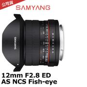 SAMYANG 12mm F2.8 ED AS NCS Fish-eye FOR Canon魚眼鏡頭 (公司貨)-加送LP1拭鏡筆