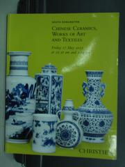 【書寶二手書T3/收藏_ZJV】Christie's_Chinese Ceramics, Works…2015/5/17