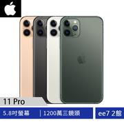 Apple iPhone 11 Pro 智慧型手機 (512GB)