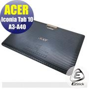 【EZstick】ACER Iconia Tab 10 A3-A40 系利專用 Carbon立體紋機身保護貼 (平板機身背貼)