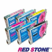 【RED STONE 】for EPSON T0491.T0492.T0493.T0494.T (六色一組)超值優惠組