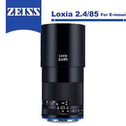 Zeiss Loxia 2.4/85 (公司貨) For E-mount