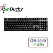 Ducky ONE PBT 金沙灰 二色鍵帽 機械式鍵盤 青軸 紅軸 茶軸 銀軸  中文版本