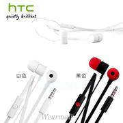 葳爾洋行 Wear HTC 原廠耳機【扁線式】HTC J Butterfly S Desire 500 Desire 200 Desire 600c dual Desire 600 One mini One Dual New HTC One